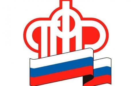 пфр лого