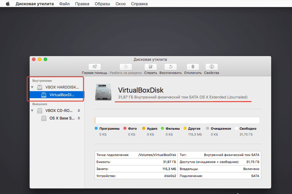 macos sierra virtualbox
