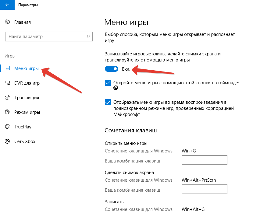 Как сделать экран меню ком 891