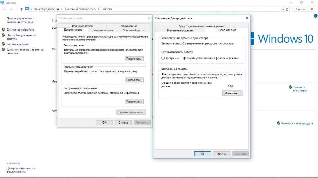 диспетчер задач диск занят на 100 альфа банк проверить кредит по номеру договора
