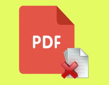 Удаление страниц из PDF
