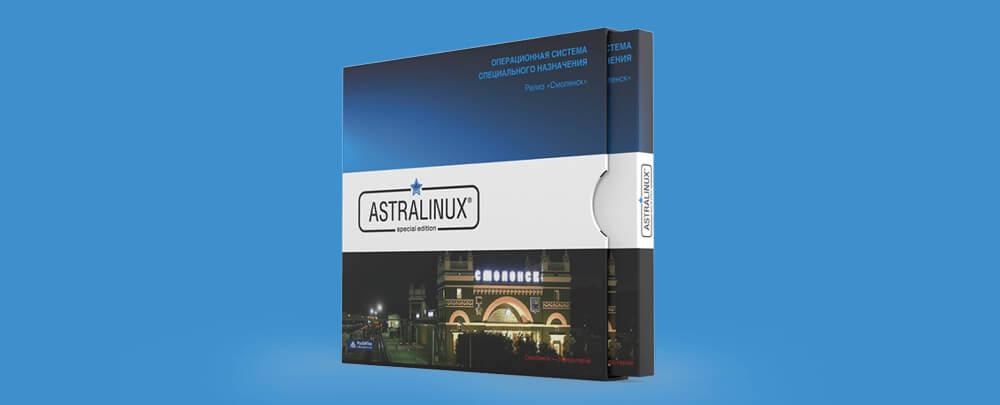 Чистая установка Astra Linux
