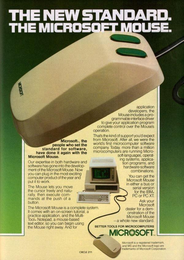 Microsoft представила двухкнопочную мышь