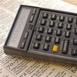 В космосе был использован калькулятор HP-41