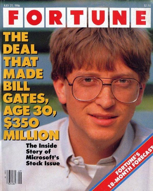 Microsoft начала продавать свои акции на фондовой бирже