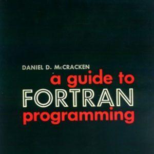 Запущена первая программа, написанная на Фортране