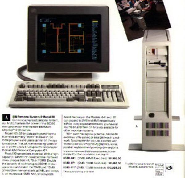 Tandy сообщила о своих планах создать клоны IBM PS/2