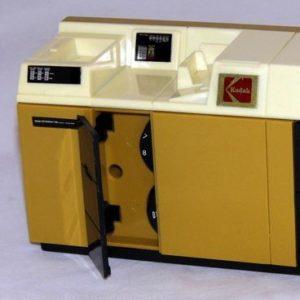 Eastman Kodak Co. внедряет электронную издательскую систему