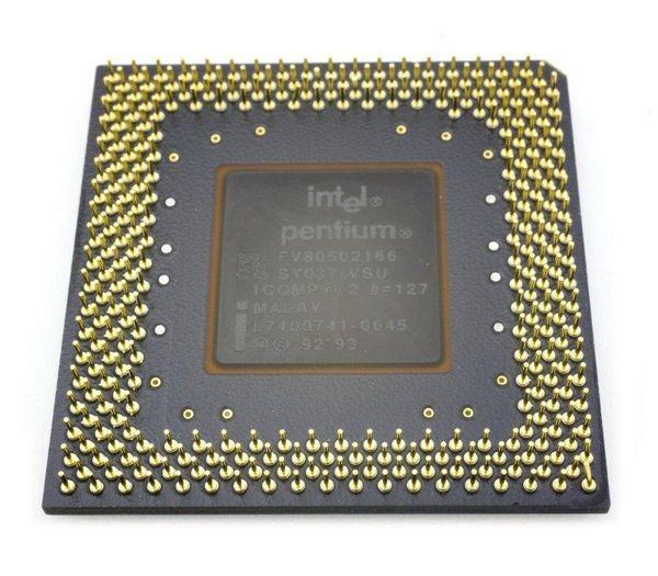 Intel объявила о снижении цен для борьбы с конкуренцией