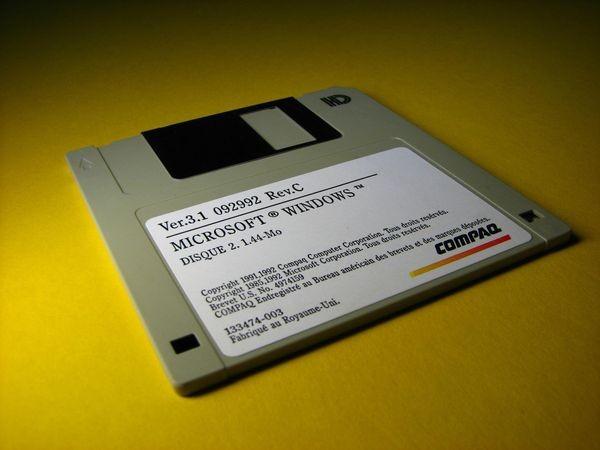 Microsoft выпустила Windows 3.1