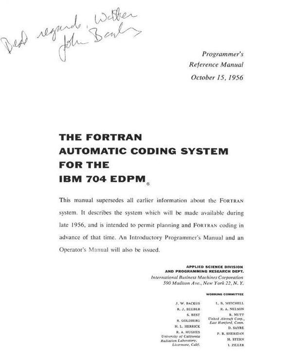 Выпущено первое руководство по языку FORTRAN