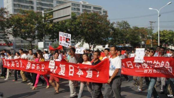Жители Пекина предупреждены о запрете протеста против Японии с посредством текстового сообщения