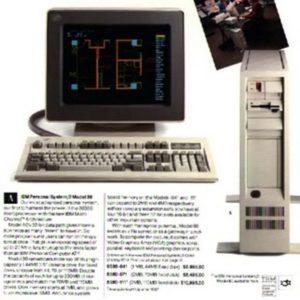 IBM объявила о поставке трехмиллионного персонального компьютера PS/2