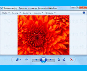 Как вернуть в Windows 10 просмотр изображений из Windows 7 и 8.1
