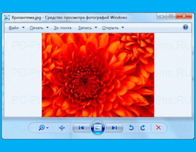 Как вернуть в Windows 10 просмотр изображений из Windows 7 и 8.1