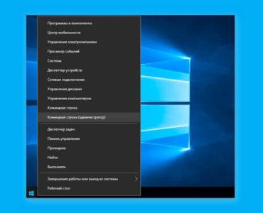 Что делать когда зависает Панель задач в Windows 10