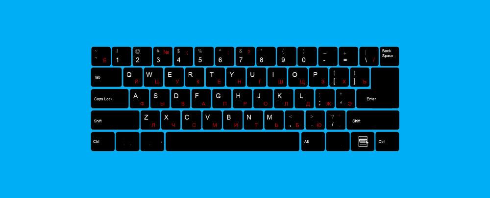 Что делать если клавиатура ноутбука в Windows 10 не работает