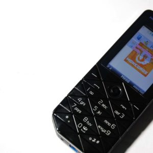 Представлен Nokia 7500 Prism