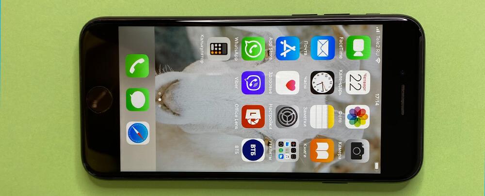 Нужен ли iPhone 7 в 2020