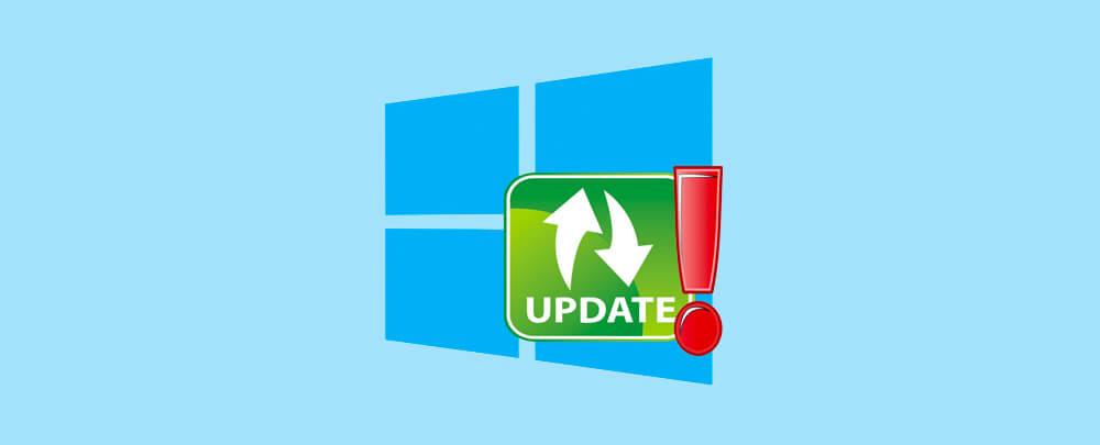 Обновление для Windows 10 установить не получилось. 6 методов исправить