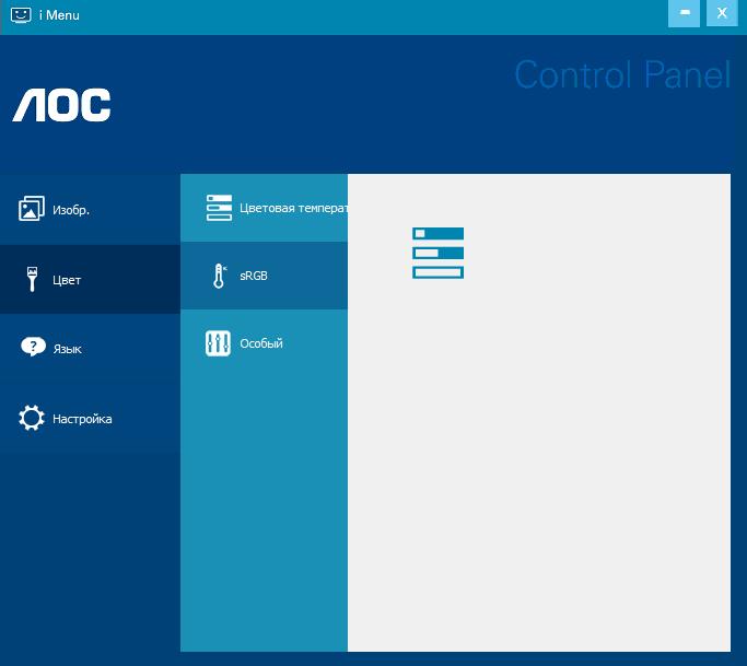 Обзор AOC 24P2C