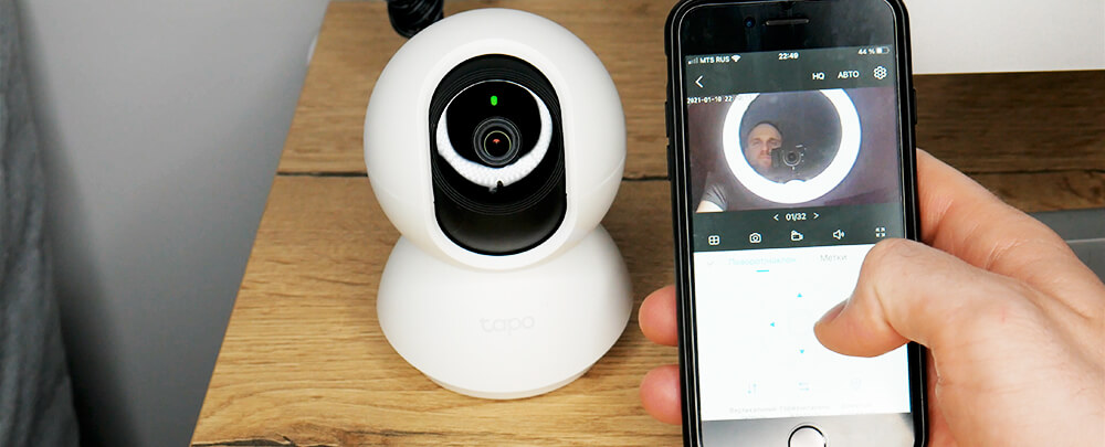 Обзор Wi-Fi-камеры Tapo C200 — сторож, воспитатель, видеоархив