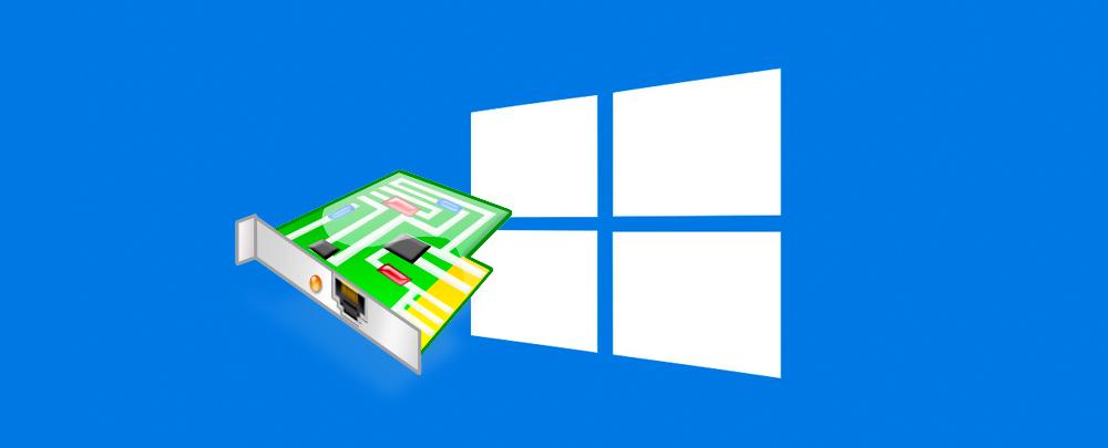 Как сменить MAC-адрес в Windows