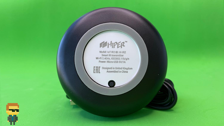 HIPER IoT IR2