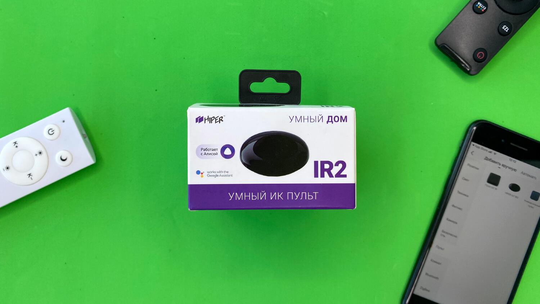 Обзор HIPER IoT IR2 — коробка