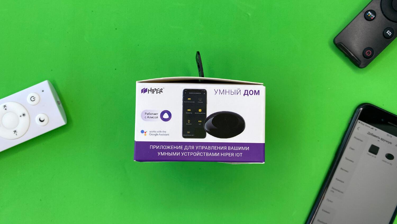 Обзор HIPER IoT IR2 — умного пульта ДУ к телевизору и кондиционеру