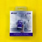 Обзор HIPER IoT S1 – упаковка