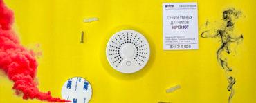 Обзор HIPER IoT S1