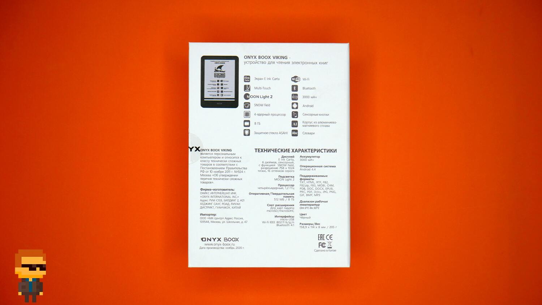 Обзор ONYX BOOX Viking