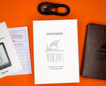 Обзор ONYX BOOX Viking — электронной книги с E Ink дисплеем и Android