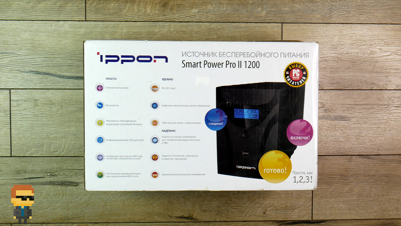 IPPON Smart Power Pro II – упаковка