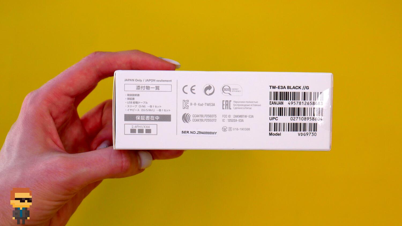 Обзор наушников Yamaha TW-E3A – упаковка