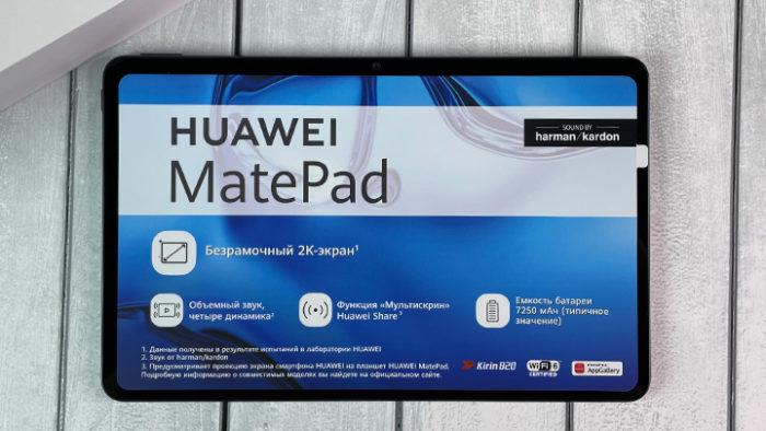 Названа дата презентации HarmonyOS компанией Huawei