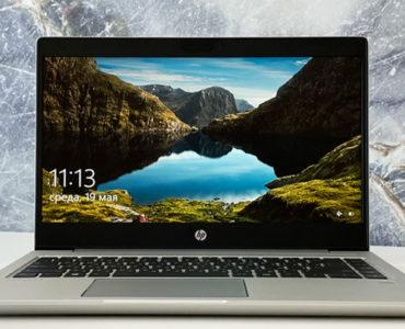 Обзор HP ProBook 445 G7 — безопасного ноутбука для профи с поддержкой всех современных технологий
