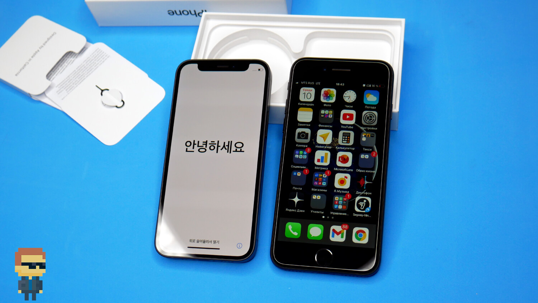 Обзор iPhone 12 mini — сравнение с iPhone 7