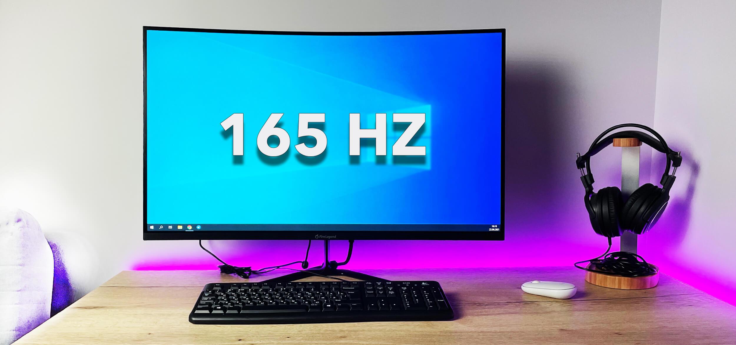 """Обзор AOPEN Fire Legend 32HC5QRPbiipx — 32"""" безрамочного монитора для экономного геймера"""