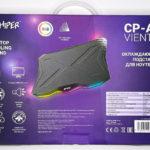 Обзор HIPER CP-A1 VIENTO