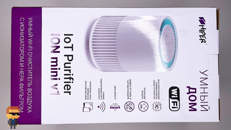 Обзор Hiper Iot Purifier ION mini v1