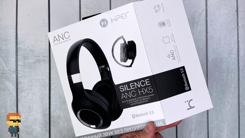 Обзор HIPER SILENCE ANC HX5
