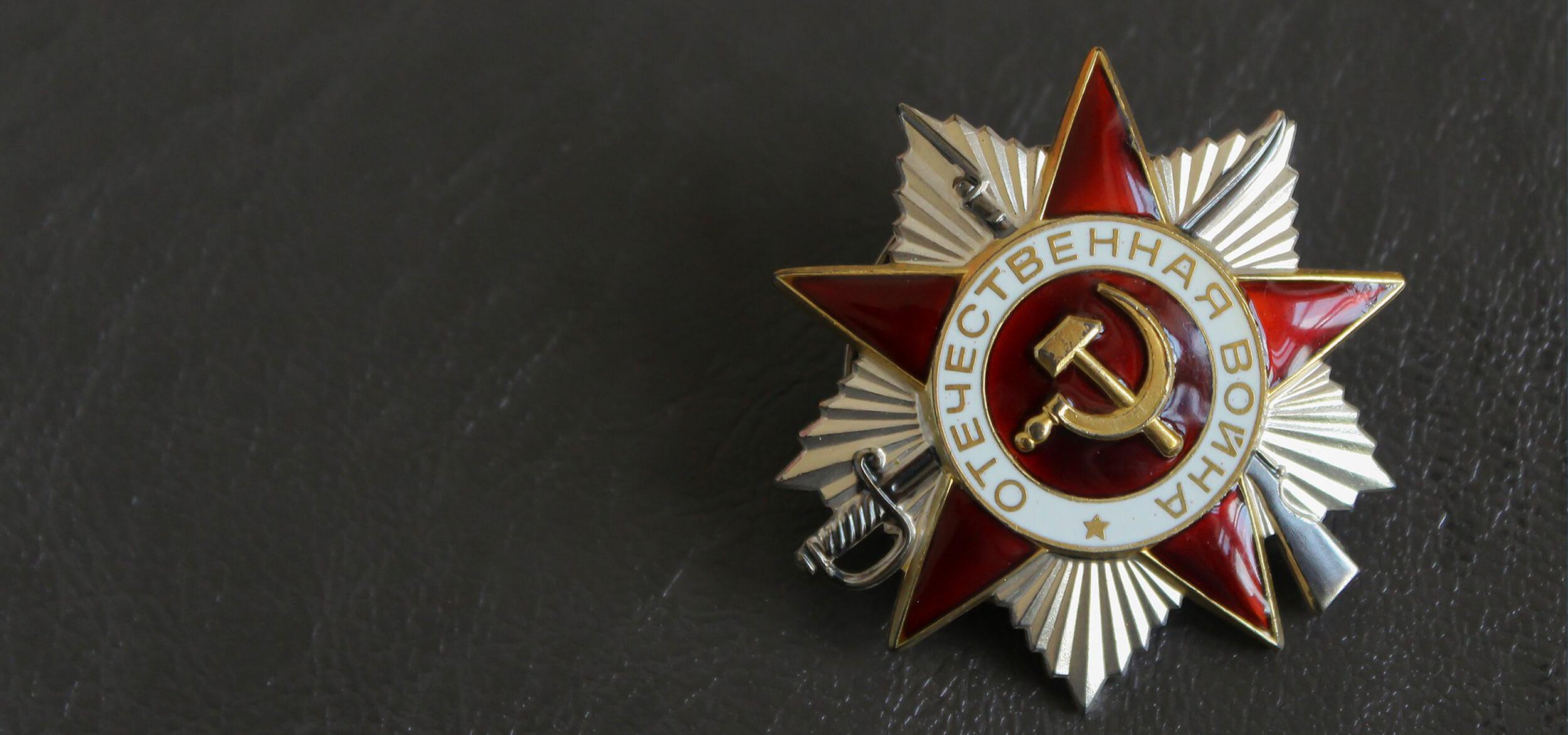 Как узнать где воевал дед в ВОВ, какие награды у него были