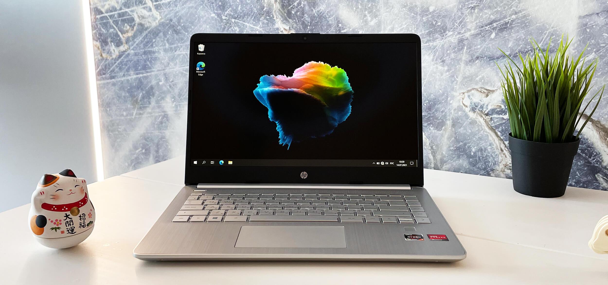 Обзор ноутбука HP Laptop 14s-fq1011ur