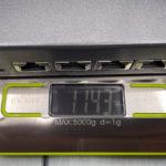 Обзор TP-Link TL-SX105