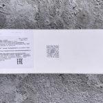 Обзор портативного пылесоса Roidmi P1 Pro White