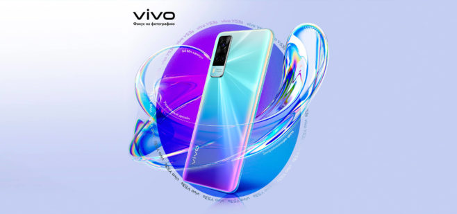 vivo Y53s – новинка с быстрой зарядкой и расширяемой RAM